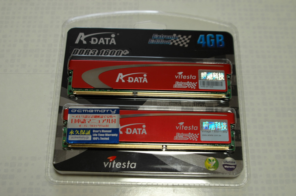メモリ DDR3-1600 CL8 2GB x2
